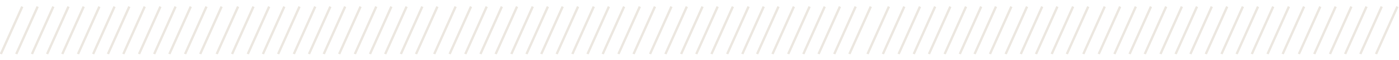HoW_About_Devider_Stripes